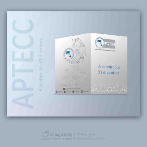 طراحی فولدر شرکت APTECC