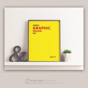 طراحی پوستر روز جهانی طراحی گرافیک