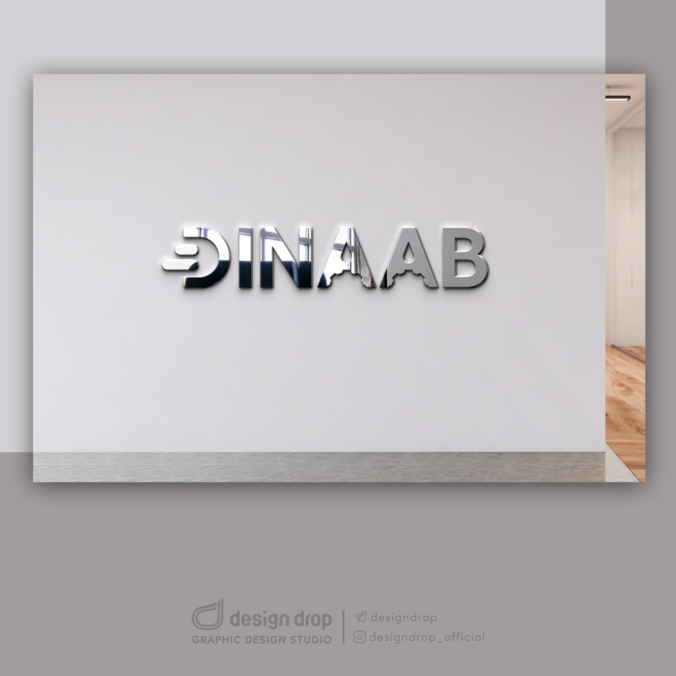 طراحی لوگو دیناب