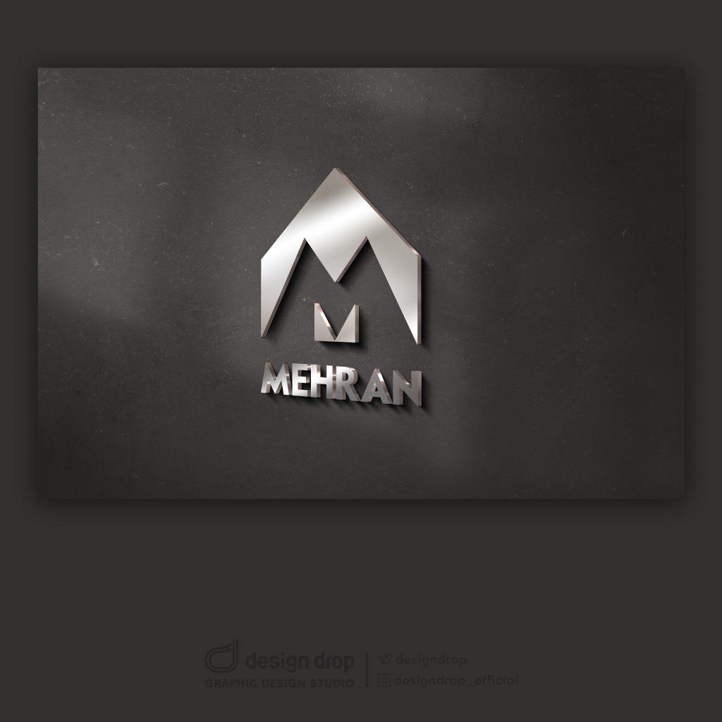 طراحی لوگو شخصی مهران