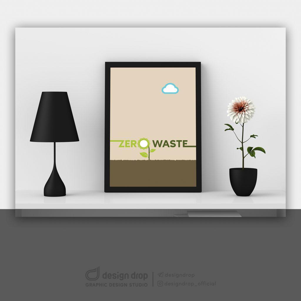 طراحی پوستر بدون پسماند