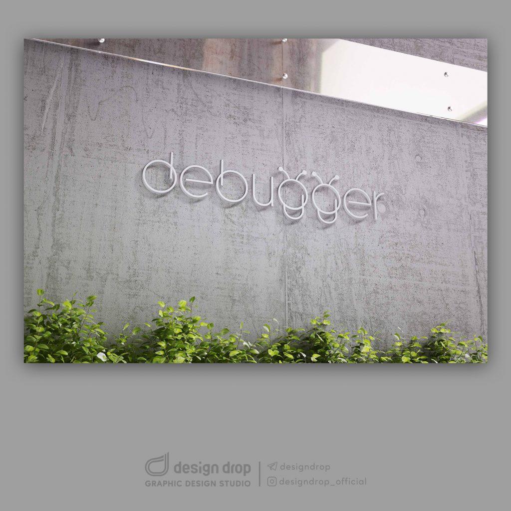 طراحی لوگو دیباگر